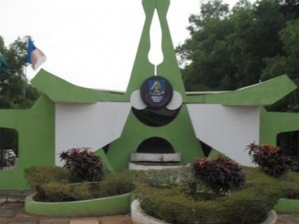 How to Check: 2014/2015 AAU Foundation Programme 1st Batch Admission List
