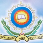 Bowen University Release 2015/2016 Post-UTME Results